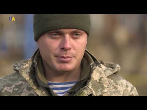 Airborne Forces | Ukraine in Uniform