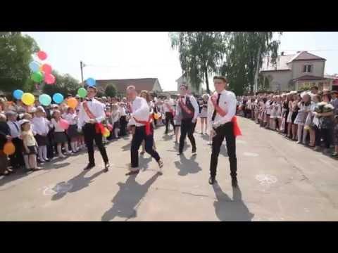 Видео: Школьный, креативный танцевальный флешмоб в 11 классе
