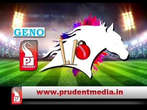 Prudent Media Konkani News 09 Dec 17 Part 5