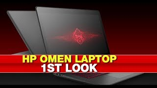 HP introduces world's first dual - screen gaming laptop, Omen X 2S in India, first look