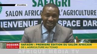 SALON AGRICULTURE TCHAD DU 11 03 2019
