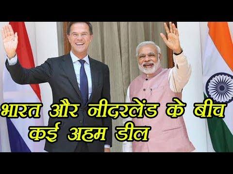 india और Netherland के बीच हुई कई बड़ी Deal, PM Modi ने किये Sign