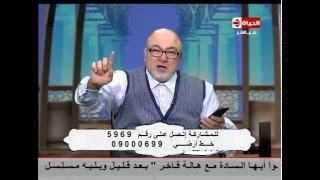 خالد الجندي ينفعل على الهواء:
