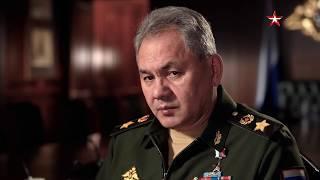 Сергей Шойгу рассказал о судьбе своих родных в годы ВОВ