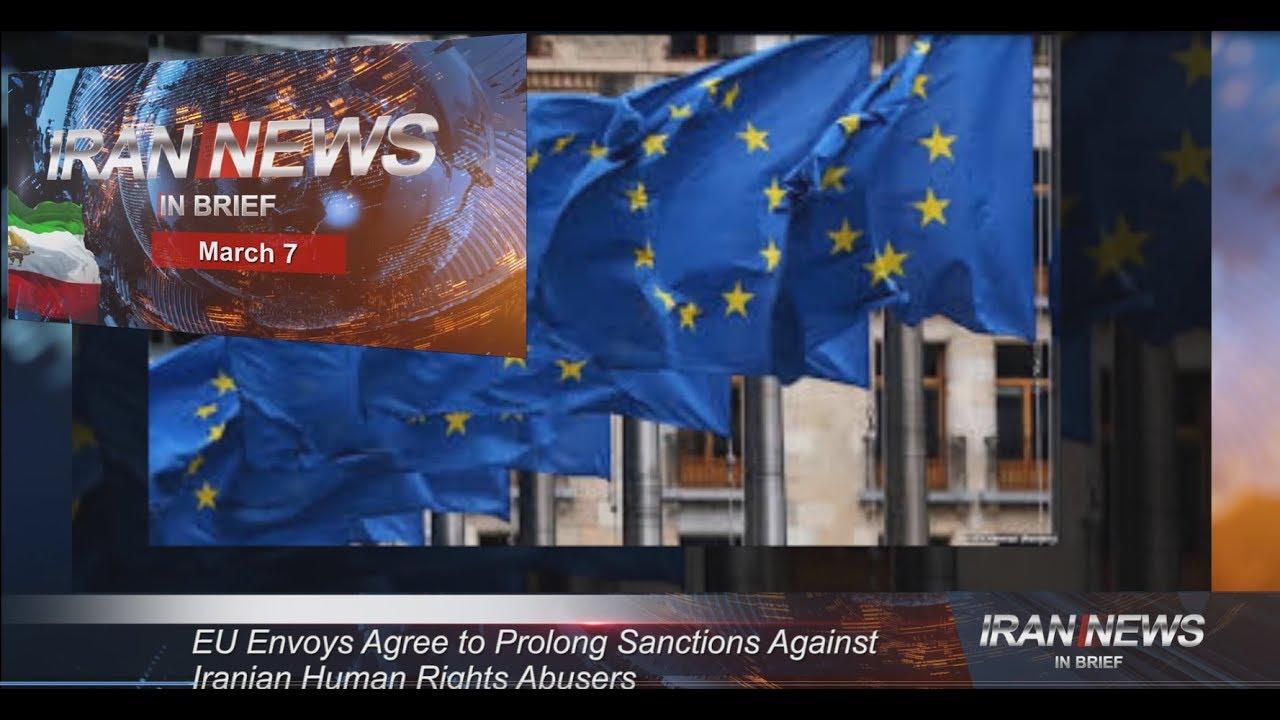 Iran news in brief, March 7, 2019