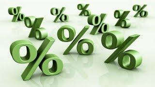 ИПОТЕКА 6 % - ЭТО УЖЕ РЕАЛЬНОСТЬ! ЗАПРЕТ ОДИНОКИМ ПРОДАВАТЬ ЖИЛЬЕ. Записки агента