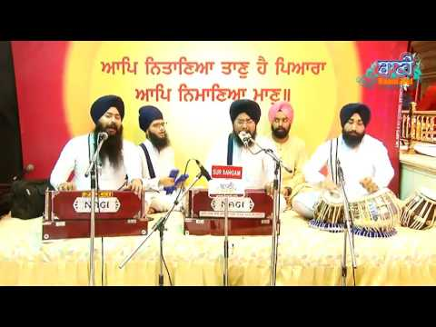 Bhai-Balpreet-Singhji-Ludhianawale-At-G-Sisganj-Sahib-On-13-May-2017