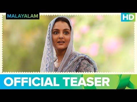 C/O Saira Banu (Malayalam) | Exclusive Teaser | Manju Warrier & Amala Akineni