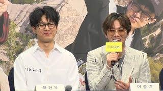 """[SSTV] 이홍기의 폭탄발언(?) """"하현우 이미지는 모두 가짜!"""" (이타카로 가는 길)"""