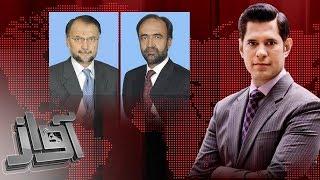 Nawaz Sharif March, Husool Kya?   Awaz   SAMAA TV   09 Aug 2017