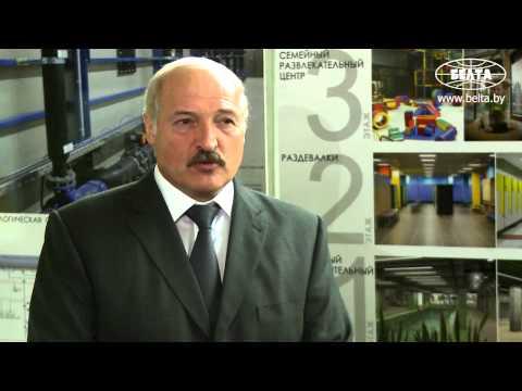 Лукашенко обещает