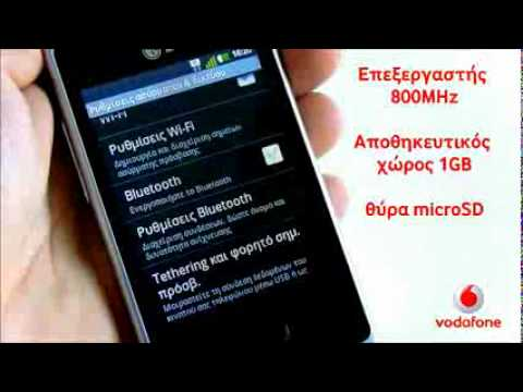 How To Root LG Optimus L3 E400