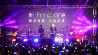 新 htc one 上市發表會 五月天熱唱全紀錄