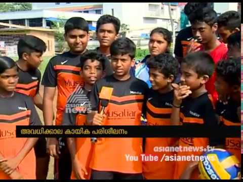 Vacation  Training for students by Pathanamthitta district sports council