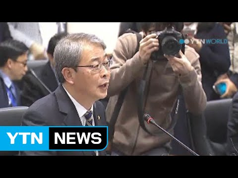 S.Korea announces corporate restructuring measures / YTN