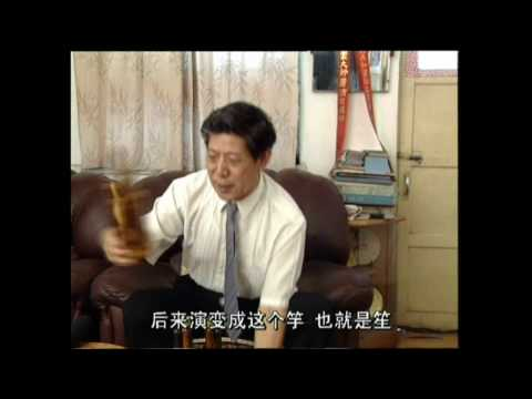 "Introduction to Musical Instrument  ""Sheng 笙"" by Master  Sheng Player Hu Tianquan 胡天泉 1/2"
