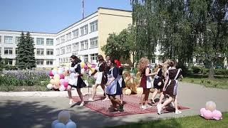 Танцевальный флешмоб выпускников-2020. СШ №10 Солигорск.
