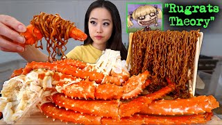 GIANT KING CRAB LEGS + NUCLEAR BLACK BEAN NOODLE MUKBANG
