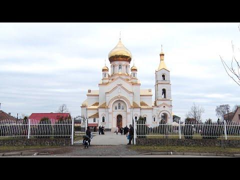 Заговіння на піст: у Росвигівському соборі відзначили Масляну.