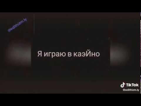 Ya Lyublyu Tebya Davno Youtube