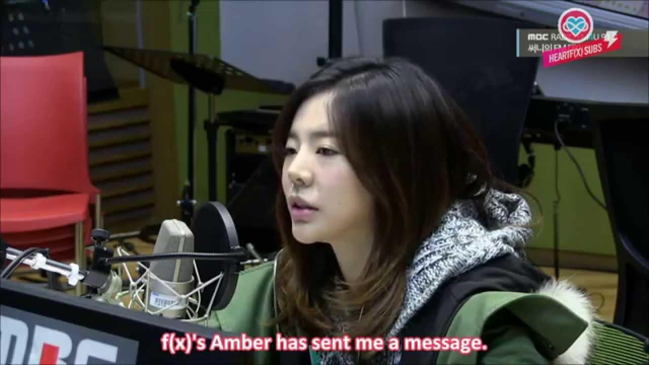 amber dating fx