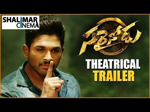 Sarainodu Theatrical Trailer     Allu Arjun, Rakul Preet    Shalimarcinema