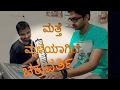 Chakravarthy songs | Matthe Maleyagide | Lyrical Video Song | Instrumental |Kannada song | Cover |