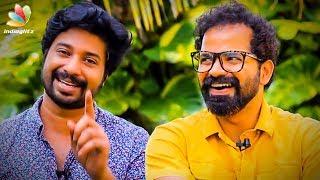 ലഡ്ഡു വളരെ സിമ്പിൾ ആണ്   Vinay Fort & Sabarish Varma Interview   Laddu Malayalam Movie
