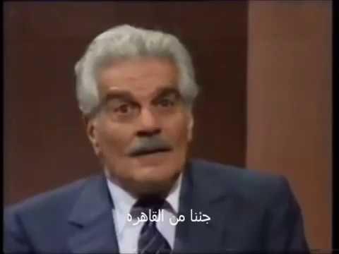 فيديو نادر لعمر الشريف مع افراد اسرنه وصالح سليم ومشاهير هوليوود