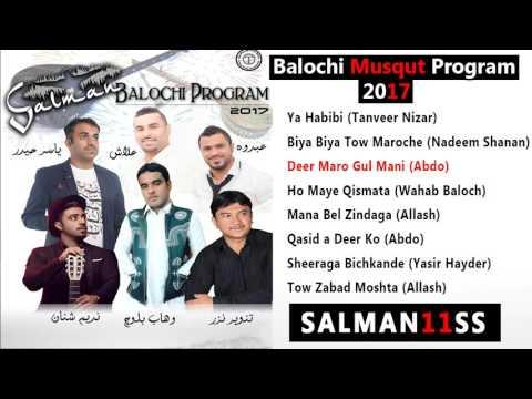 Balochi Musqut Program | 2017  | Audio Juke Box