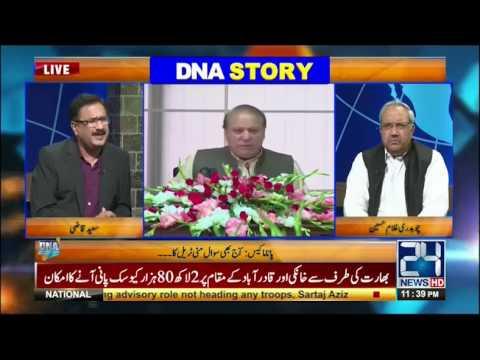 لاہور کے ایک وزیر لاہور میں اپنی مرضی کا آئی جی لگانا چاہتے ہیں