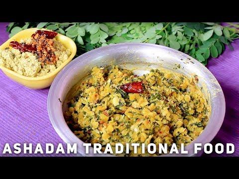 Munagaku Papu and Tenka Pachadi , Traditional Food  of Ashada Masam |