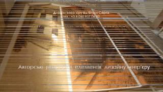 Дизайн интерьера ресторана в Ужгороде,Закаратье(, 2014-11-17T17:55:07.000Z)