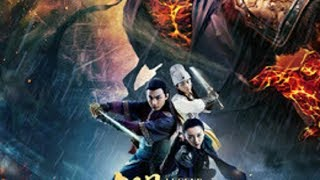 2019 Chinese New films - New fantasy Kung fu Martial arts films #4