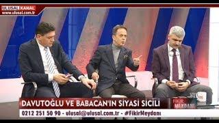 Fikir Meydanı- 12 Aralık 2019- Serdar Üsküplü- Hüseyin Bayazıt- Mustafa Albayrak-Ulusal Kanal