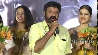 Psv garuda vega movie trailer  launch | dr rajasekhar | jeevitha | pooja kumar