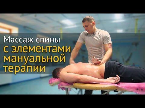 Баночный массаж от целлюлита в домашних условиях