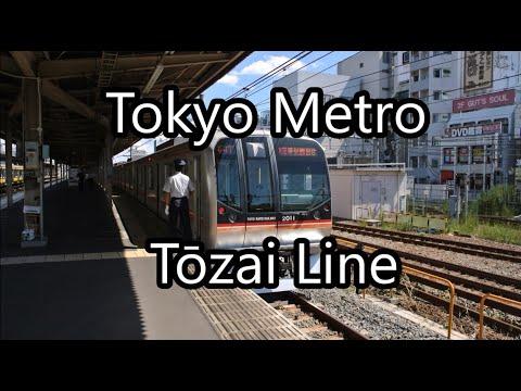 Tokyo Metro Tōzai Line driver's view from Nishi-Funabashi to Nakano