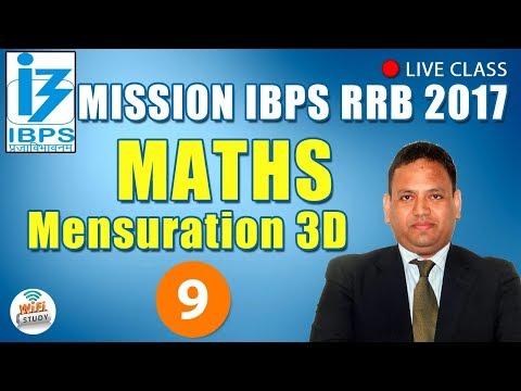 ✅ Mission IBPS RRB 2017 | Quantitative Maths # Mensuration 3D | Day-9