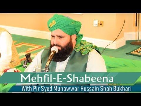 Live Mehfil-E-Shabeena with Pir Syed Munawwar Hussain Shah Bukhahri   Last 10 Siparas thumbnail