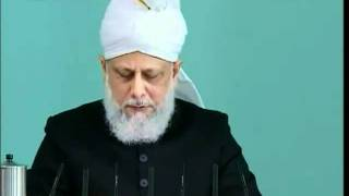 Compelling Beauty of the Holy Qur'an, jmaat ahmadiyya_clip6.flv