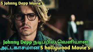 5 Hollywood Different Johnny Depp Movies   Tamil Dubbed   Jillunu oru kathu