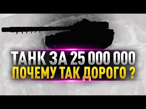 СЕРВАКИ ЛЕЖАТ   DDos ПРОДОЛЖАЕТСЯ ● Худший Мой Выбор в World Of Tanks