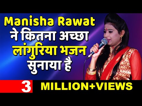 Manisha Rawat    Jogni Lehar Lehravegi    KD Films