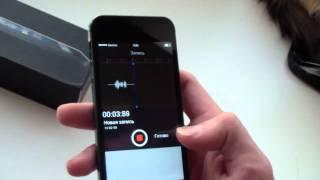 iPhone 5s MTK6589