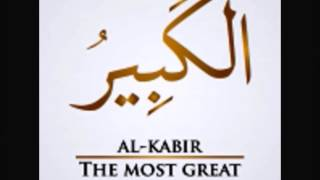 Ayatul Kursi - Beautiful Recitation HD - With Translation - Quran video - Islamic Videos - Islam