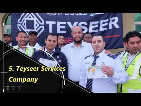Top Security Company In Qatar