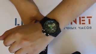 "Спортивные часы ""Skmei 0990"""