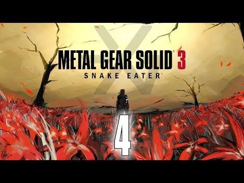SNAKE, QUE SE TE VAN LOS OJOS! - Metal Gear Solid 3 Ep. 4