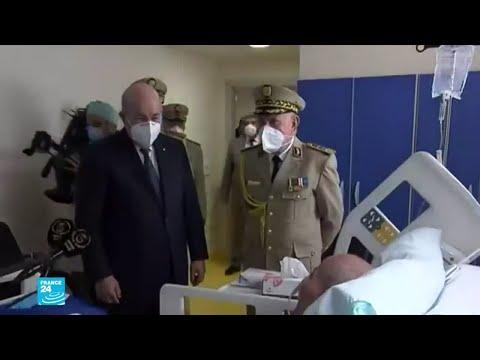 ماذا قال الرئيس تبون لزعيم البوليساريو خلال زيارته له في المشفى العسكري بالجزائر؟